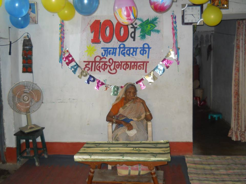100 Birth anniverssary